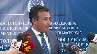 Заев Неколку криминалци еден суетен новинар и еден педер нема да ја турнат Владата