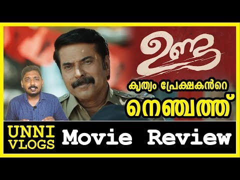 unda-malayalam-movie-review-by-unni-vlogs-|-mammootty-|-khalid-rahman-|-prashant-pillai