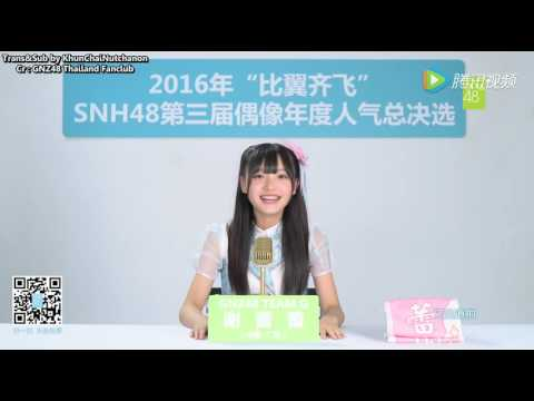 GNZ48 XieLeiLei 3rd Election Speech Sub Thai