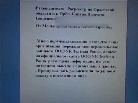 Мусорная реформа  2019г  Ответ  рег оператора