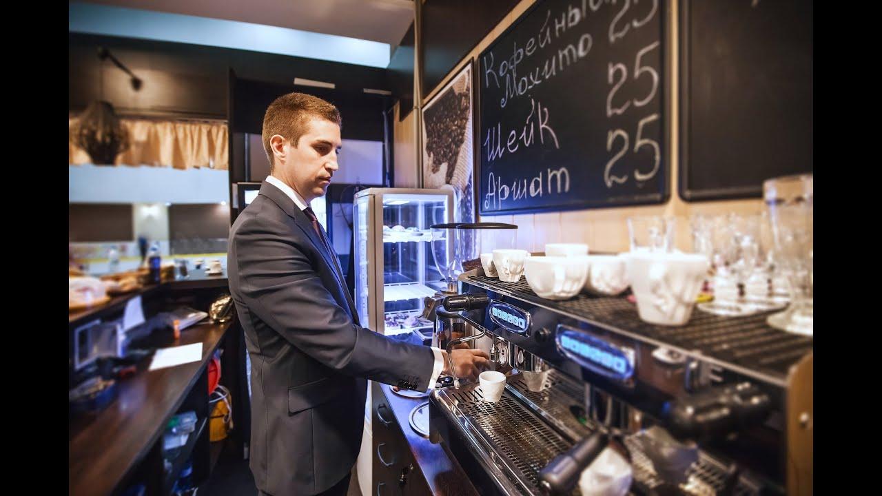Интернет магазин kofemart. Ru предлагает купить кофе, кофемашины, оборудование для общепита, ресторанов, кафе (тепловое, электромеханическое, кондитерское, хлебопекарное) оптом и в розницу по выгодной цене в екатеринбурге.