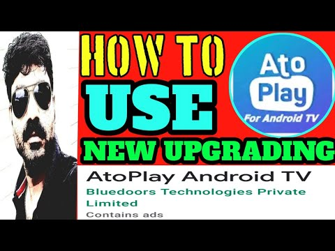 Atoplay Android TV क्या है | how to use atoplay android tv