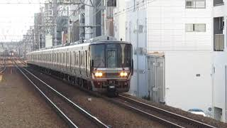 JR神戸線223系2000番台新快速さくら夙川駅高速通過!