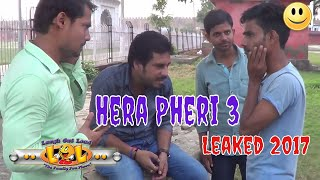 hera pheri 3 full movie download mkv