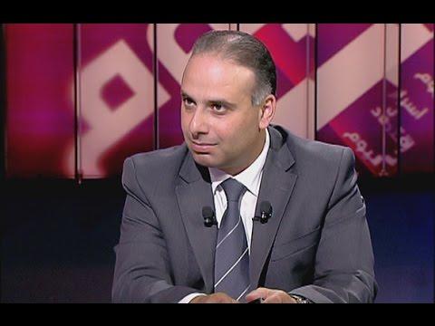 Beirut Al Yawm - 26/09/2016 - د زياد صايغ
