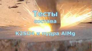 видео Барий сернокислый (BaSO4)  ЧДА (чистый для анализа) ГОСТ 3158-75 от производителя со склада в Москве в разделе