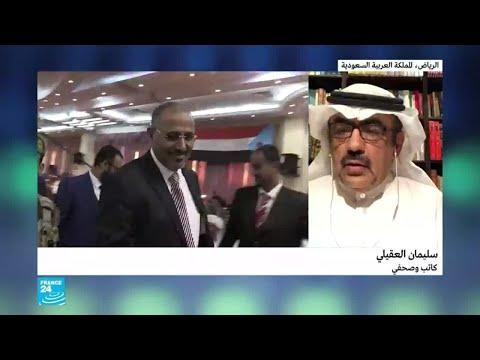 هل من الوارد انسحاب الإمارات من التحالف العسكري في اليمن؟  - نشر قبل 3 ساعة
