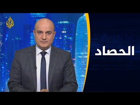 ???? ???? الحصاد - أمريكا وإيران.. توتر يتجدد ويتصاعد  - نشر قبل 9 ساعة