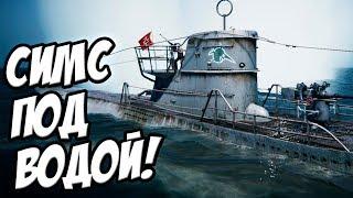UBOAT - СИМС для подводников? Игра про подводную лодку 2019