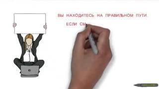 Заработок в интернете без вложений в украине