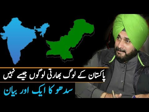 Navjot Singh Sidhu Another Statement About Pakistan ||Sidhu Love For Imran Khan and Pakistan