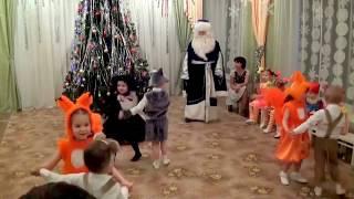 """Новогодний утренник в детском саду Танец """"Зверят"""""""