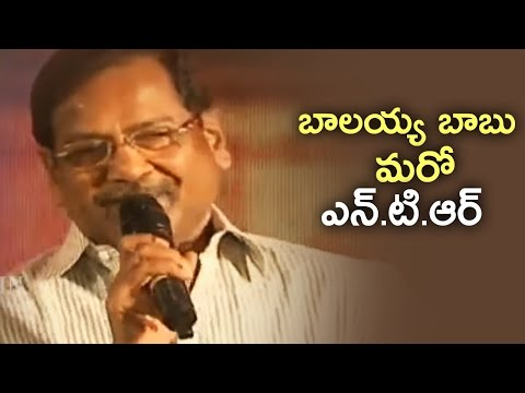 Director B.Gopal Exciting Speech @ Gautamiputra Satakarni Movie Audio Launch | TFPC