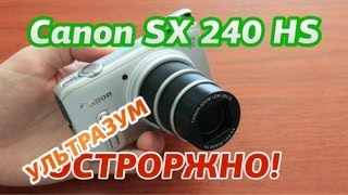 canon SX240 HS обзор