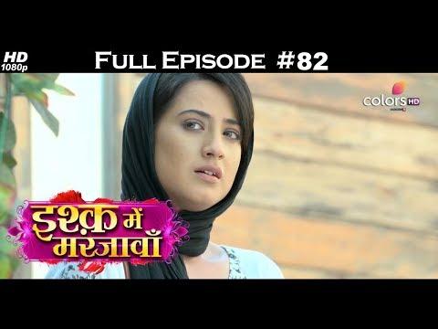 Ishq Mein Marjawan - Full Episode 82 - With English Subtitles thumbnail