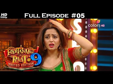 Entertainment Ki Raat - Terence & Geeta - Season 2-5th May 2018 - एंटरटेनमेंट की रात- Full Episode
