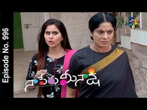 Naa Peru Meenakshi | 31st  March 2018  | Full Episode No 996| ETV Telugu