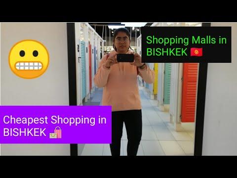 Shopping Mall in Bishkek(kyrgyzstan) | is it Cheaper than Pakistan?