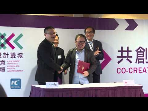 Hong Kong and Shenzhen cooperate in creative industry