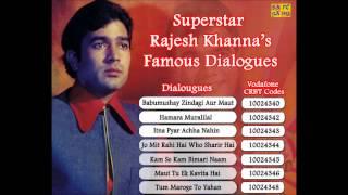Rajesh Khanna Famous Dialogues