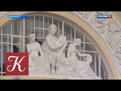 Новости культуры от 03.09.19