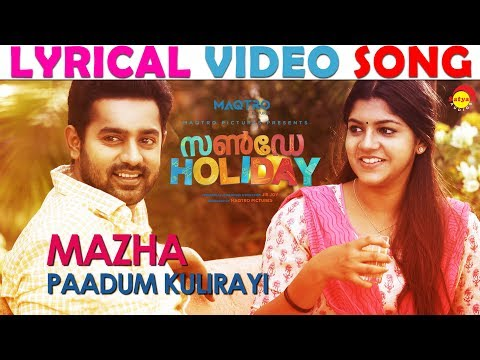 Mazha Paadum Lyrical Video Song | Sunday Holiday | Deepak Dev | Jis Joy Mp3