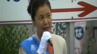 <私の政策> 幸福実現党 香川3区 せのおまゆみ thumbnail
