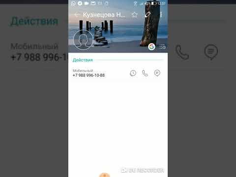 Как сохранять контакты в Гугл аккаунт