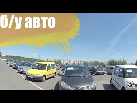 Продажа БУ АВТО автосалон Тарантас ( в  среднем ценовом сегменте