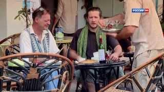 Человек мира - Камбоджа Сиануквиль город для всех (Путешествия с Андреем Понкратовым) HD