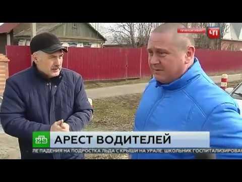 Детей, погибших в аварии в Подмосковье, в Луховицком районе - везли на личном автомобиле тренера !!!