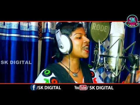 Sela Reta (Singer-Jadu Naik & Arti Kumbhar) New Sambalpuri Koshli Folk song  Studio Version Video Sk
