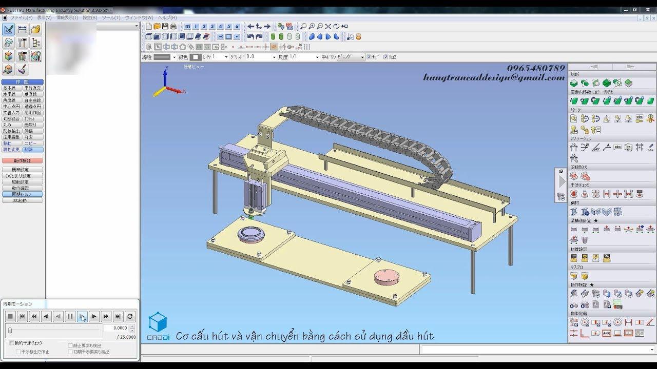 Cơ cấu hút và vận chuyển bằng cách sử dụng đầu hút   iCAD SX