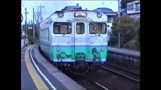 キハ58系 急行つやま 運行最終日