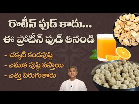 Top Foods for High Protein | Increase Height, Bone and Muscle Strength | Dr.Manthena's Health Tips