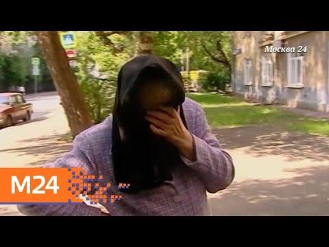 """""""Специальный репортаж"""": """"Стоп процентный"""" - Москва 24"""
