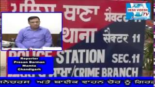 Desh Videsh Tv -  Two Real Brothers Arrested In Chain Snatching & Vehicle Thefts | Chandigarh News