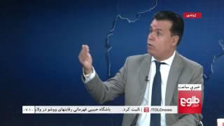 LEMAR News 22 April 2017 /د لمر خبرونه ۱۳۹۵ د غوایی ۰۲