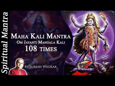 """Maha Kali Mantra"" 108 times - Om Jayanti Mangala Kali By Suresh Wadkar"