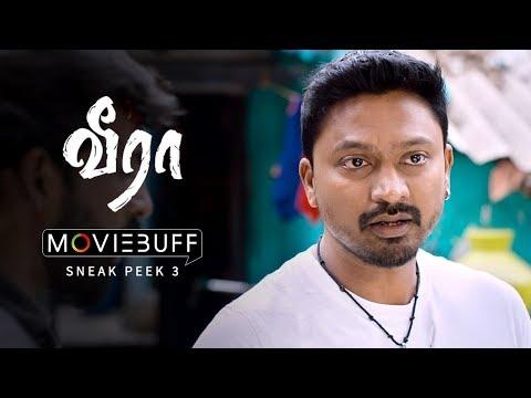 Veera - Moviebuff Sneak Peek 3 | Krishna...