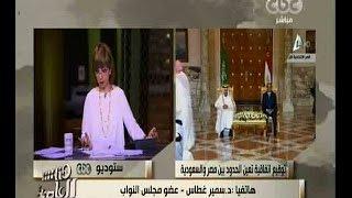 فيديو.. سمير غطاس: خيانة أمريكا للسعودية.. سبب عودة «تيران وصنافير» لملكيتها