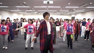 「夢の振り子」竹島 宏 直伝!ダンスレッスン会 ver.(2019.9.17)