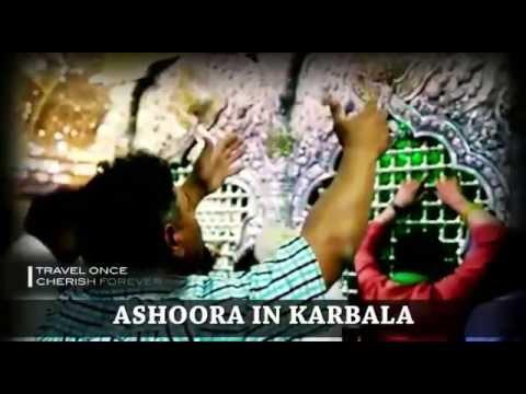 Ashoor in Karbala