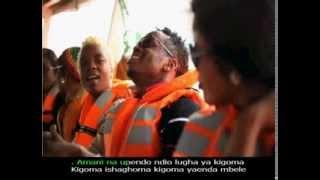 Leka Dutigite (Kigoma) -  All Star with Lyrics