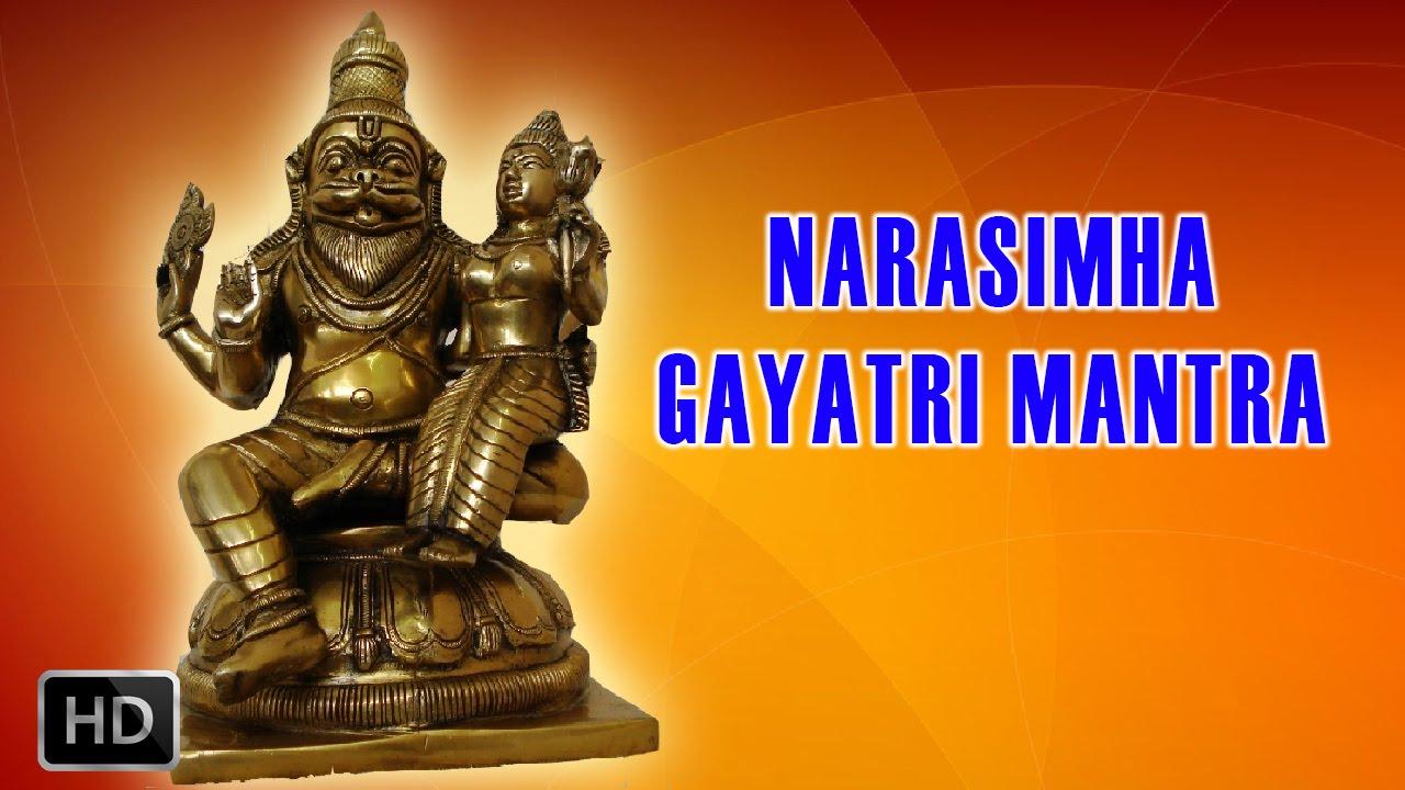 Sri Narasimha Gayatri Mantra - Powerful Mantra - Dr R  Thiagarajan