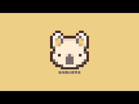 DZA - Zoo Keeper (Salva Remix)