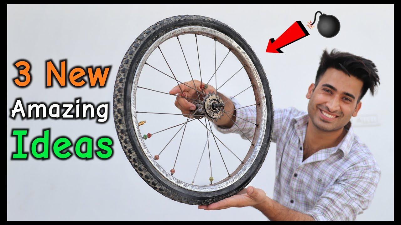 पुरानी Cycle Ring से बनाये 3 जुगाड़ मज़ा आ गया || Cycle Ring New Ideas
