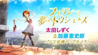 バレエ体操動画投稿コンテスト 7/20(木)~8/31(木)23:59まで バレ...