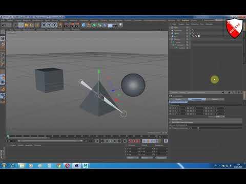 Создание одного контроллера для анимации разных параметров разных объектов