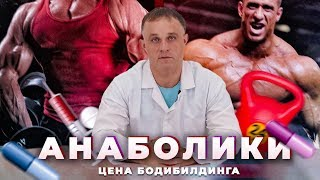 The Stuff About как делать замеры тела бодибилдинг You Probably Hadn't Considered. And Really Should